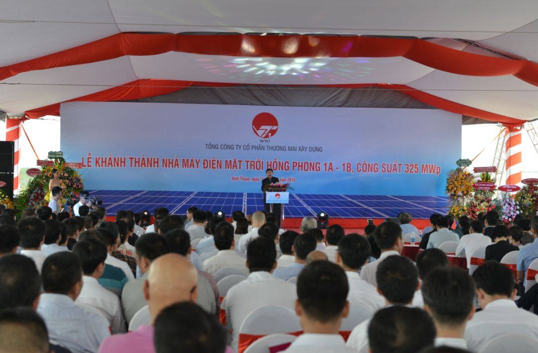 越南虹峰光伏发电项目正式投入运营