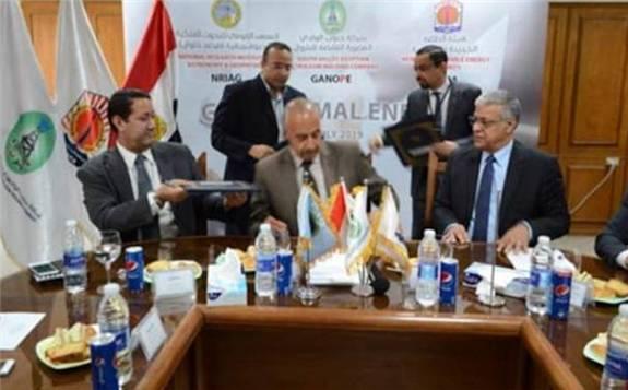 南谷埃及石油控股公司签署地热能源谅解备忘录