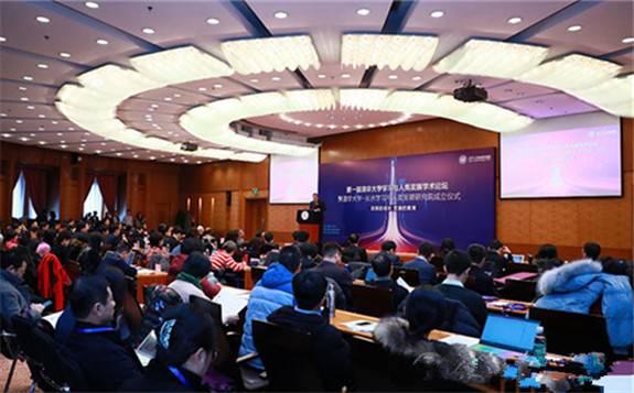 天津大学赵力课题组成员参加第一届华人能源与人工环境国际学术会议