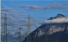 国家能源局回应用电量增速下降:换挡大势所趋