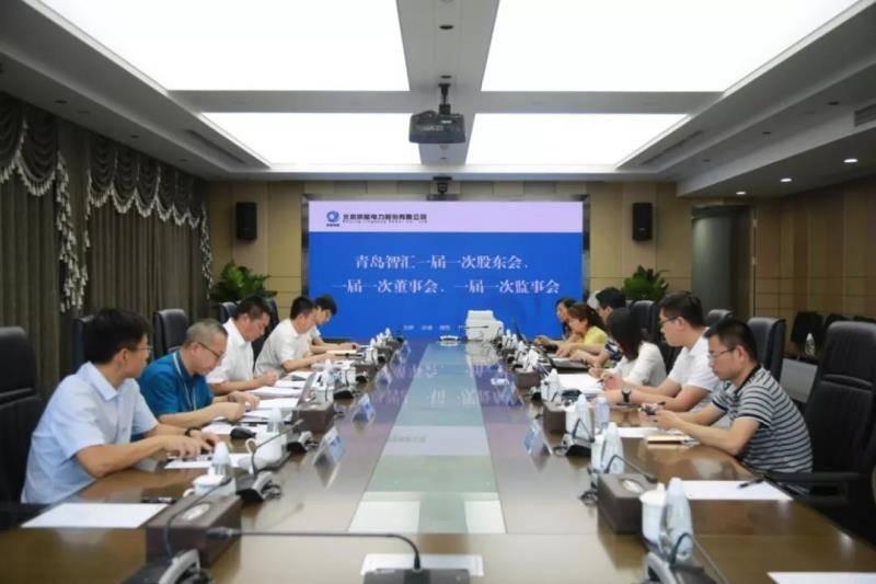 京能电力首个综合能源服务项目落地