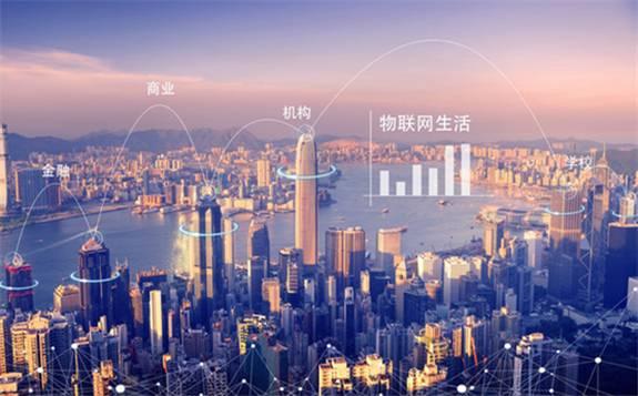 国家电网首个泛在电力物联网国际标准正式立项