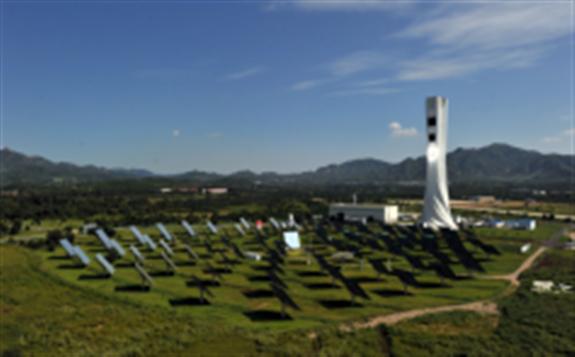 五星太阳能创新驱动高峰论坛 太阳能行业变得丰富多彩