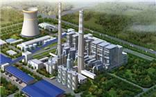 陕西省汉中市生活垃圾焚烧发电项目