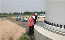国家电投遂川禾源70MW风电场工程项目开工