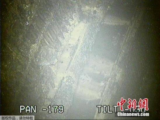 日本福岛县统一东京电力报废福岛第二核电站全部4座反应堆