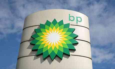 BP新财报透漏计划出手在美部分油气区块权益
