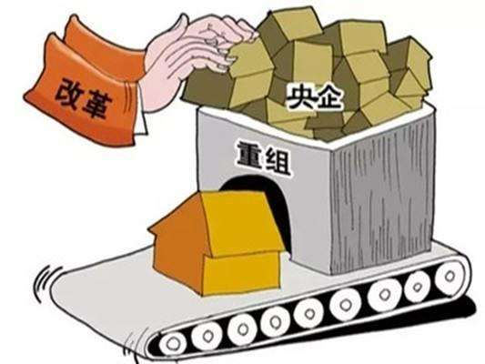 新五大电力央企 业绩PK!