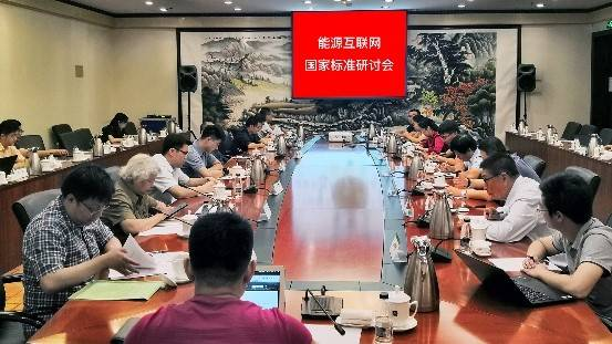 新能博安联合清华大学全力打造新能源交易技术体系
