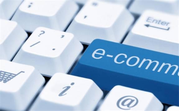 26.41亿元 国网金融科技集团发布创新成果