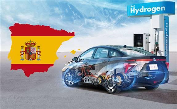 丰田 Enagás和Urbaser将在西班牙推出首个氢气加油站