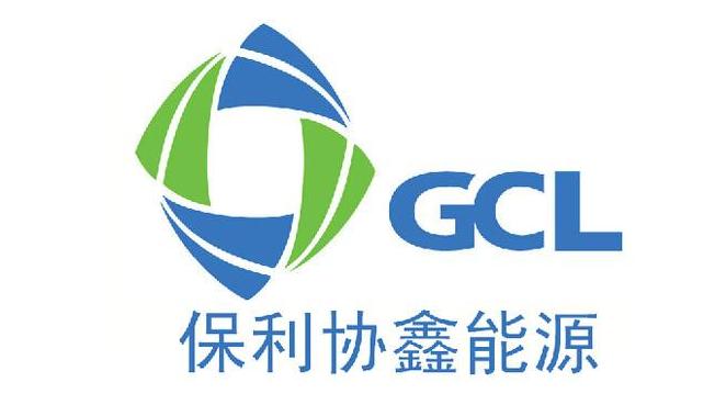 保利协鑫能源中期业绩同比下降9.3%  光伏材料业务亏损13.11亿元