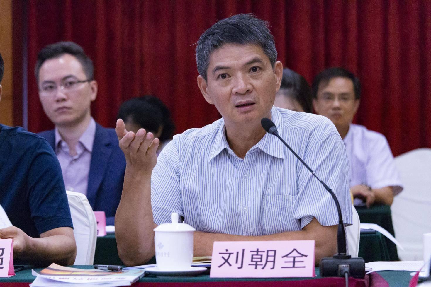 中国能源研究会上刘朝全提出:一带一路油气合作中急需解决的问题