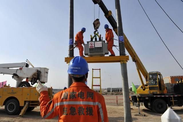 国家电网:让化工基地走上绿色发展之路