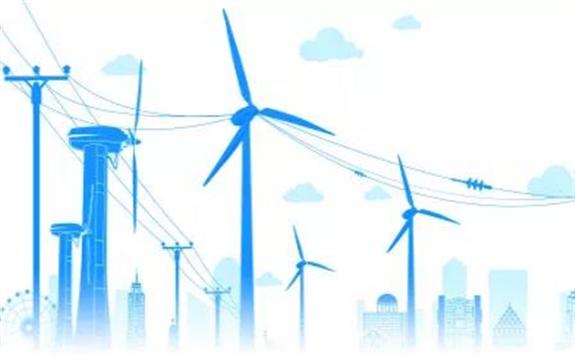 國家發改委、國家能源局公布《關于深化電力現貨市場建設試點工作的意見》