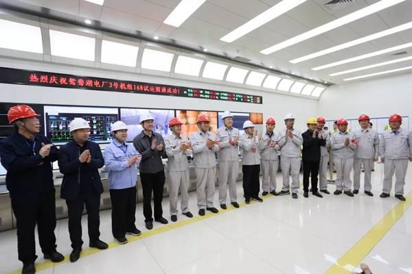 国神集团鸳鸯湖电厂年累计发电量突破50亿千瓦时