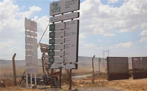 肯尼亞將奈瓦沙地熱作業附近的土地劃為經濟特區