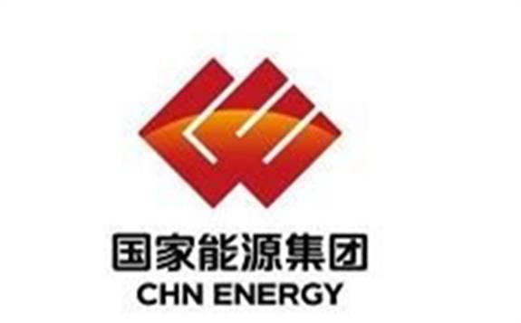 国电集团旗下四家上市公司控股股东变更为国家能源集团