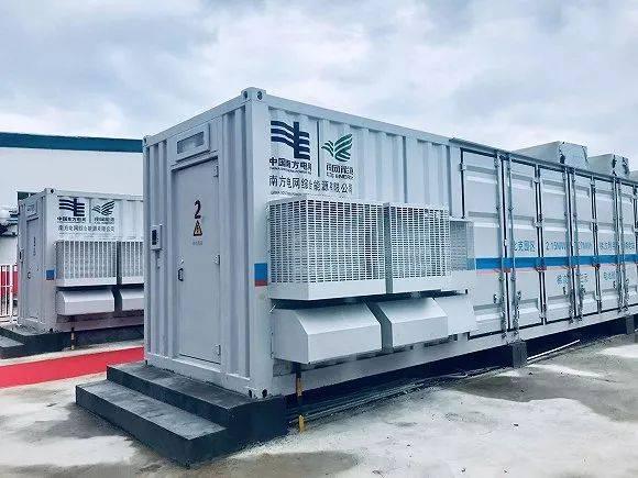 退役电池变身储能电站 国内首个电池整包梯次利用项目落地