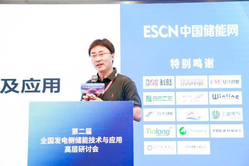 赵晋斌:新浦京电站虚拟同步机控制方法研究与应用
