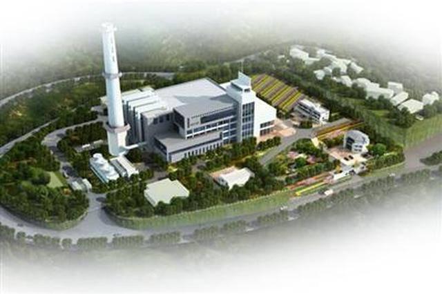 黑龙江省哈尔滨市生物质热电联产项目