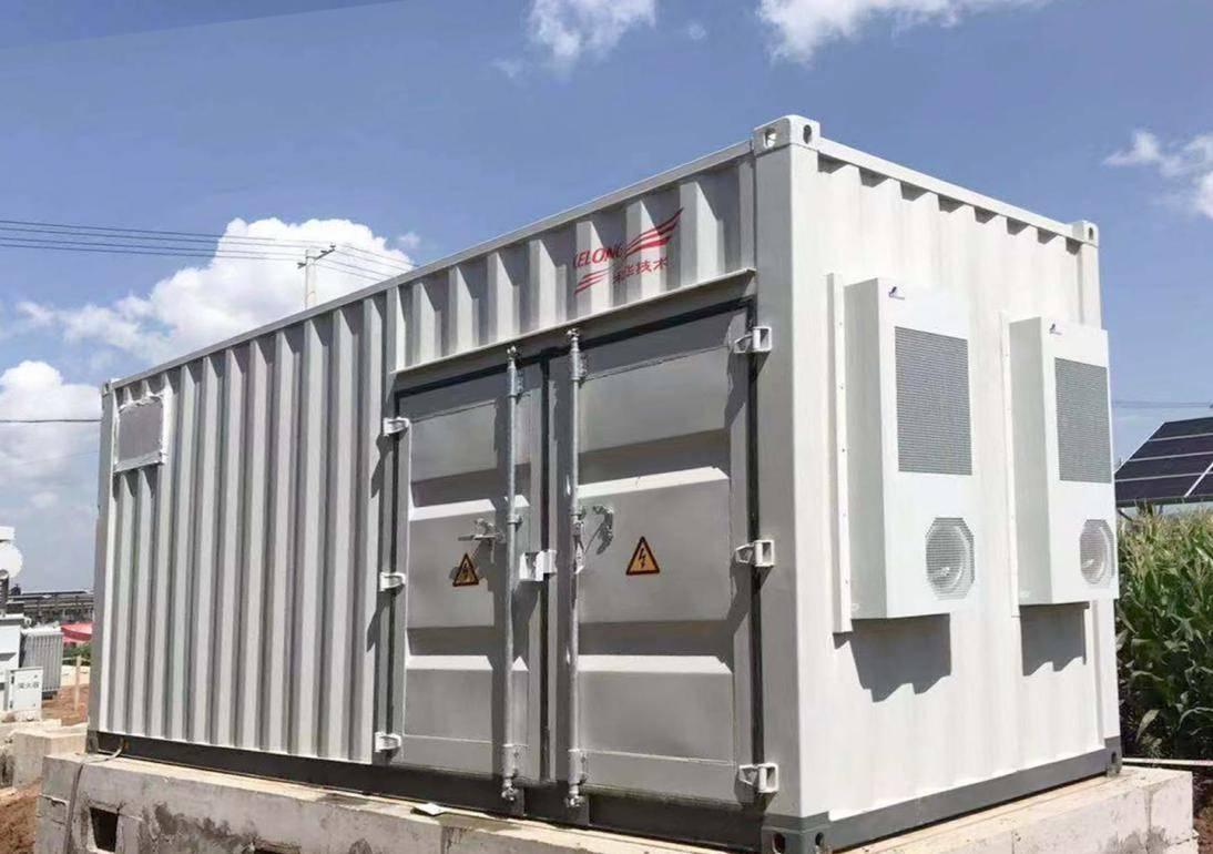 科華恒盛助力打造全國首例光伏超跑者儲能示范項目