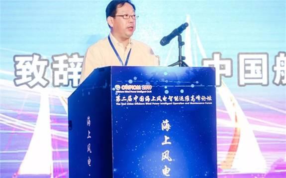 中国海装金牌服务 智能运维