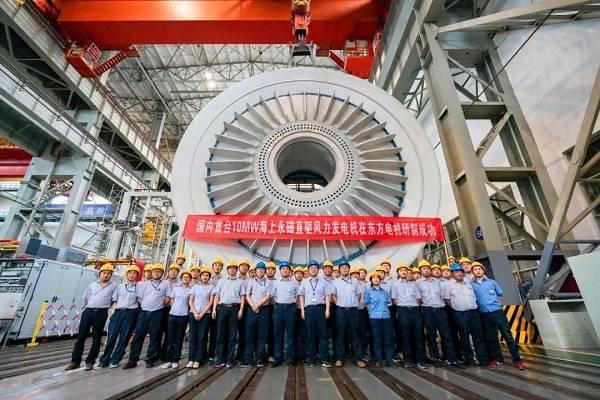 国内首台10MW海上永磁直驱风力发电机在东方电气研制成功