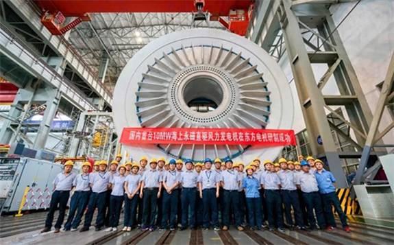 中国首台用于海上风力发电机组的 10MW直驱永磁发电机测试成功