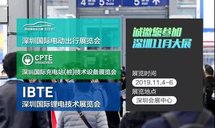 深圳充电桩展强势来袭,群企汇聚,彰显实力派