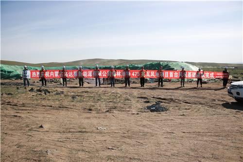 乌达莱项目首台风机完成吊装