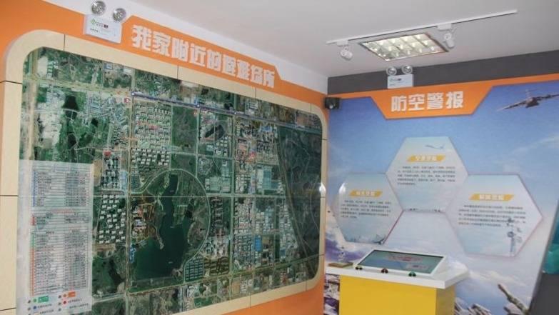 安徽基于5G技术的智能分布式配网保护试运行