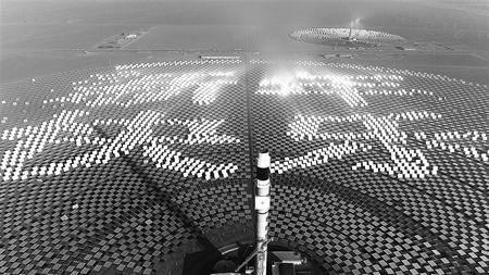 敦煌市建成全国最大百万千瓦级太阳能发电基地