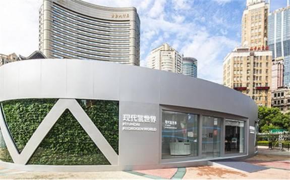 """""""现代氢能世界""""展厅在上海世纪广场中心开幕"""