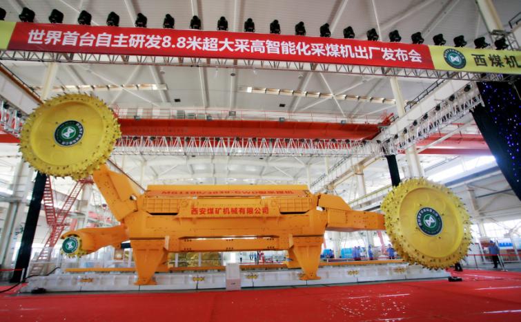 我国首套国产8.8米超大采高采煤机 在神东设备维修中心维修二厂联合试运转成功