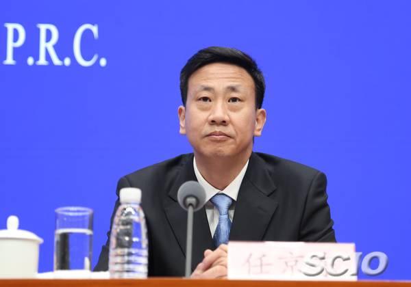 国家能源局人事调整 任京东任综合司司长