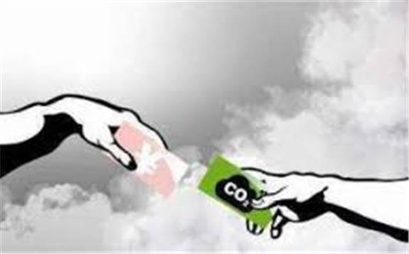 生态环境部:全国碳市场将于明年正式运行 正在考虑扩大市场范围
