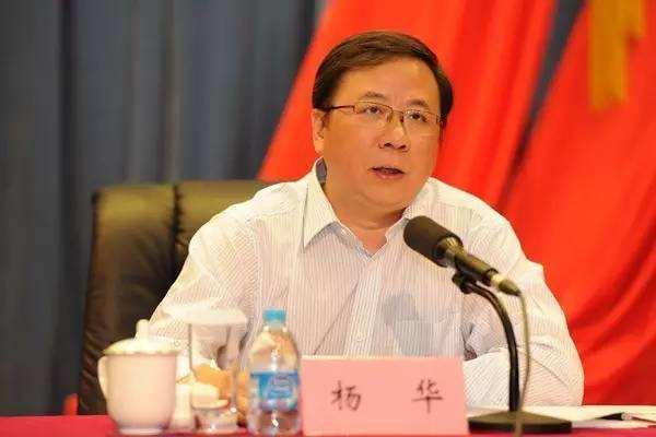 中海油董事长杨华调任中化集团 搭班宁高宁