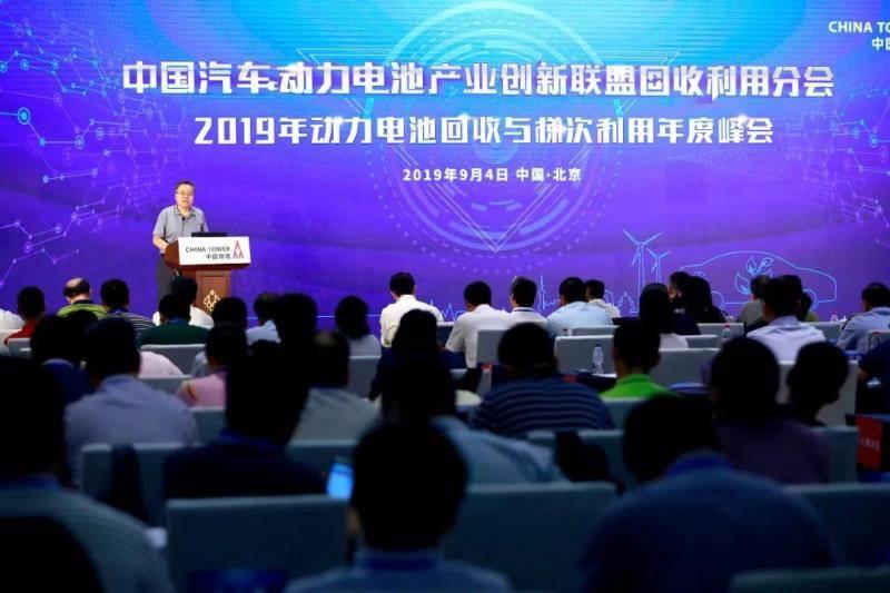 中国铁塔已在全国约30万基站利用约4GWh梯次电池进行备电