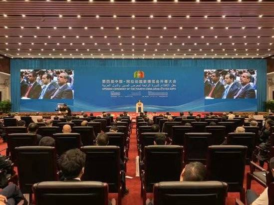 甘肃省建材院中深层地热能开发供暖技术亮相第四届中国-阿拉伯国家博览会