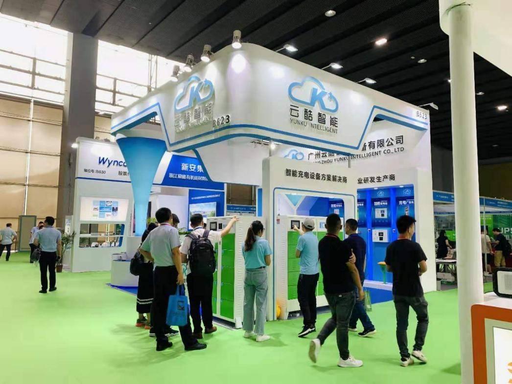 2020第二届成都国际充电站(桩)技术设备展