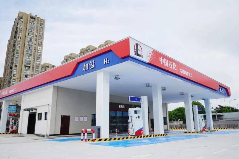 浙江省第一座加氢站由中国石化在嘉兴建成