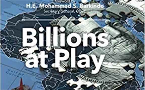 美国公司Pioneer Energy高管表示《Billions at Play》一书提供了美国投资非洲的路线图