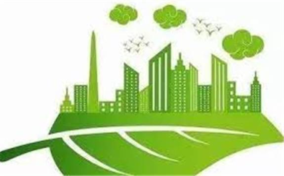 """""""清洁发展""""大趋势下 如何增强能源转型韧性保持行业定力"""