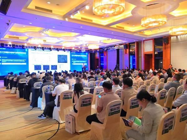 2019中国油气行业 大数据应用高峰论坛