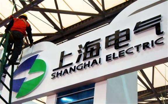 """上海電氣正式發布""""星云智匯""""工業互聯網平臺"""