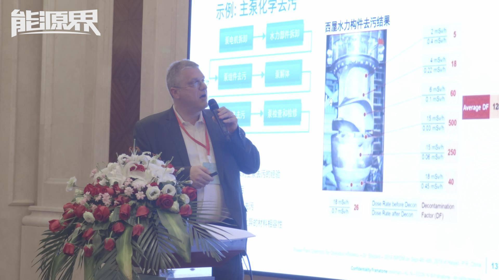 Dr.Christoph STIEPANI:运行高效的核电厂化学