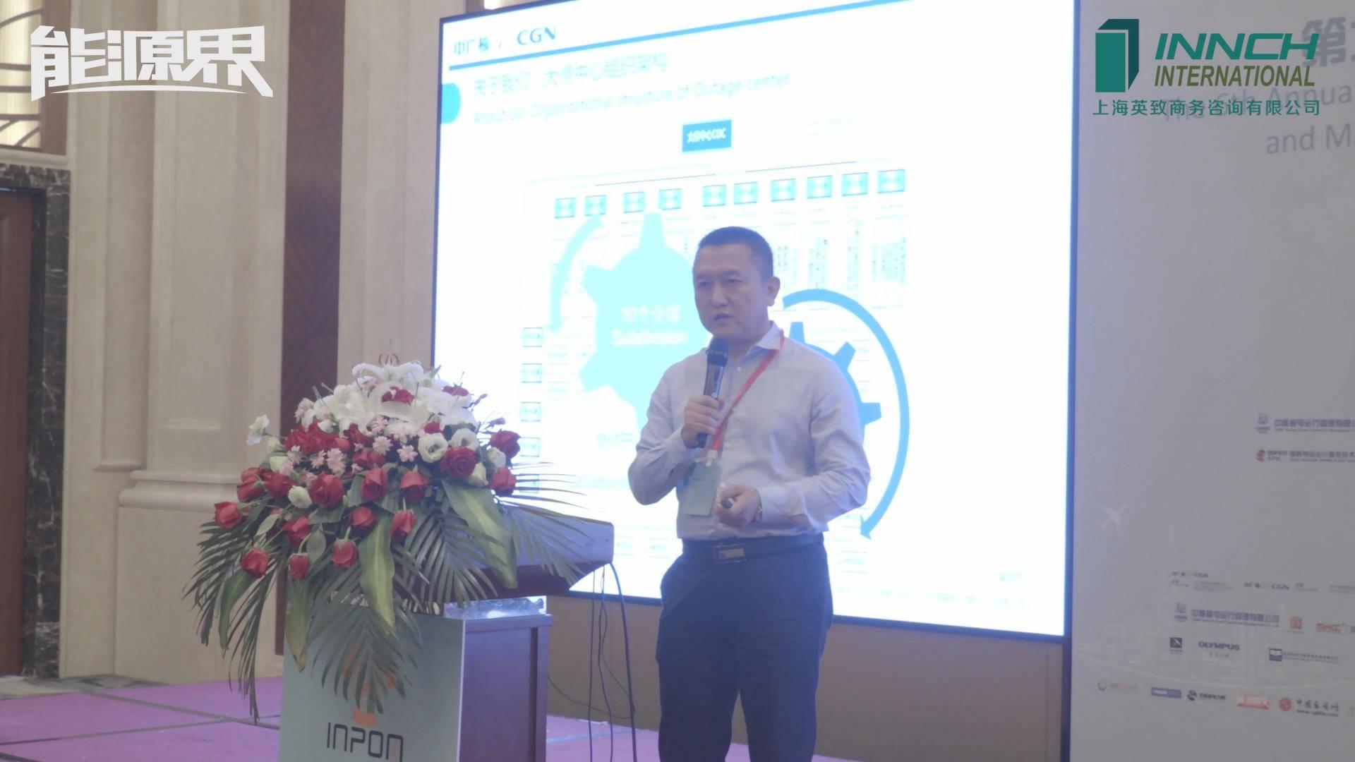 颜少华:先进的自主化维修实践与创新