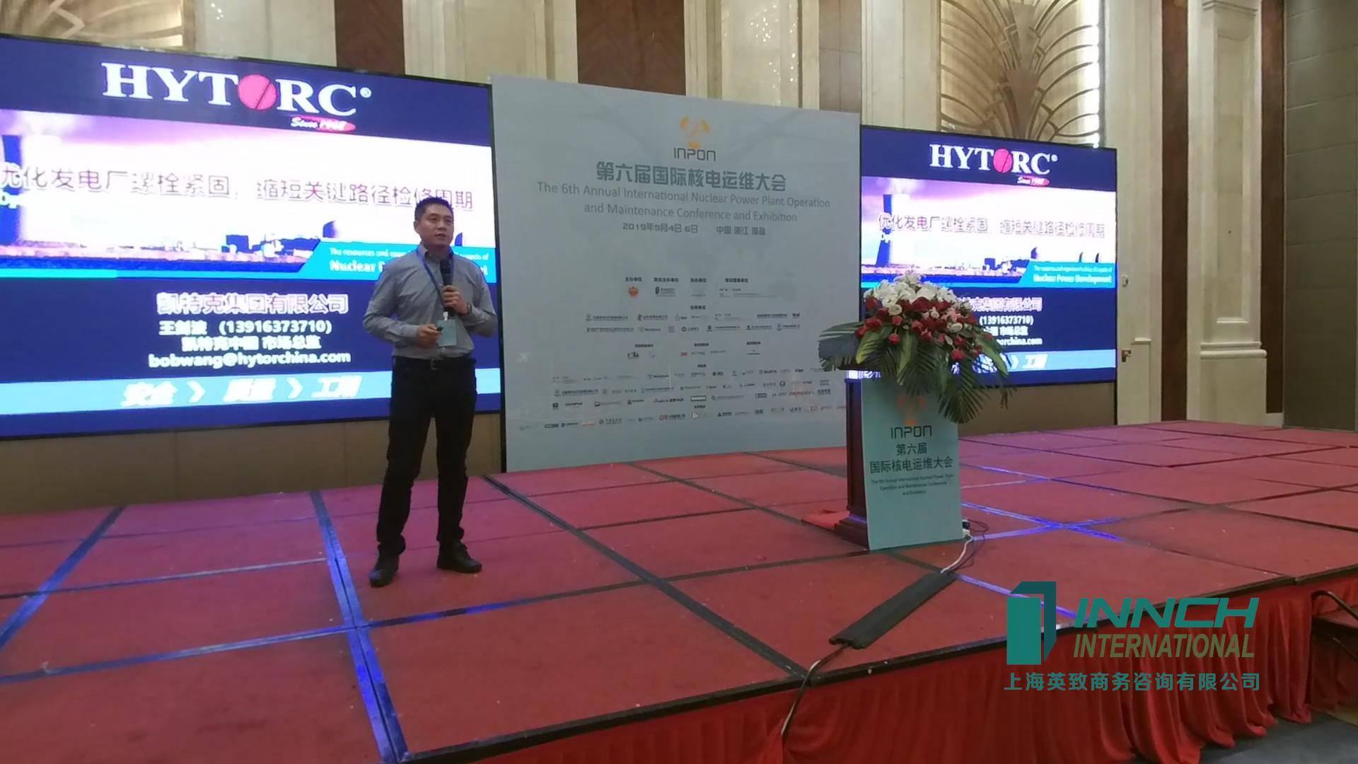 王剑波:优化发电厂螺栓紧固,缩短关键路径检修周期