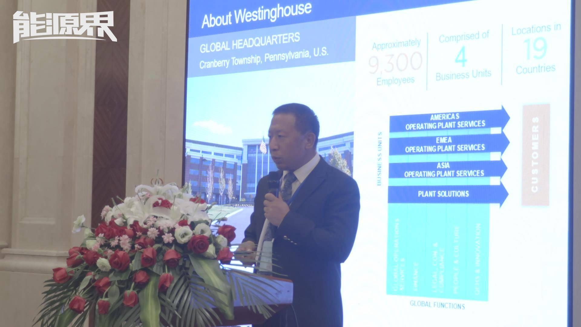廉宏伟:通过技术创新提高电站的效率和经济性
